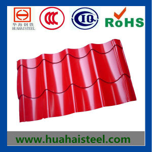Building Material: Corrugated Steel Sheet for Roofing in Compertitive Price pictures & photos