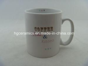 10oz Decal Printed Mug, 10oz Durham Mug, Promotional Ceramic Mug pictures & photos