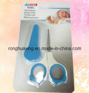 Baby Manicure Set, Double Injection Scissor (AN-6) pictures & photos