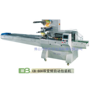 Cake Flow Packing Machine (CB-600) pictures & photos