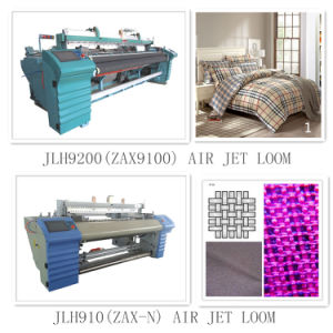 Shuttleless Air Jet Weaving Machine for Home Textile Fabric pictures & photos