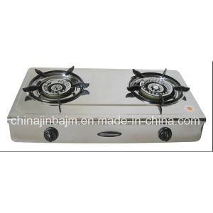 2 Burner Stainless Steel 710mm Gas Cooker pictures & photos