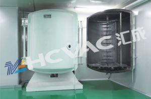 Plastic Vacuum Metallizing Machine, Plastic PVD Vacuum Coating Machine pictures & photos