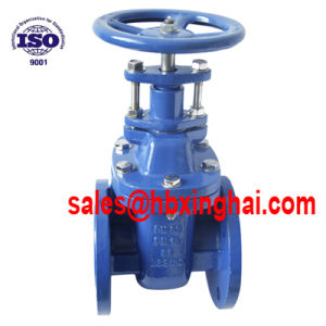 Metal Seated Non-Rising Stem Gate Valves