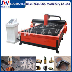 1530 American Hypertherm Plasma Cutting Machine for Stainless Steel pictures & photos