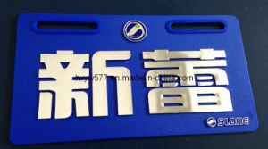 Plastic License Plate (HX-L07) pictures & photos
