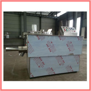Rapid Mixing Granulator for Powder pictures & photos