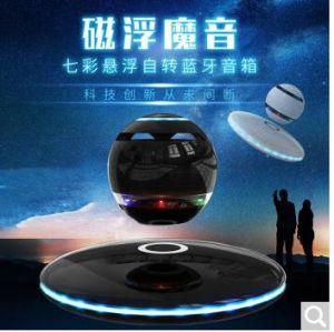 Wb-46 Levitation Bluetooth Speaker pictures & photos