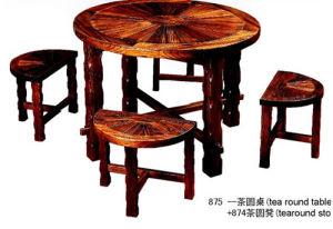Tea Circular Table (DJ-875)