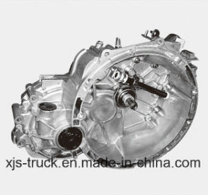 Chery Car Transmission Qr515mha pictures & photos
