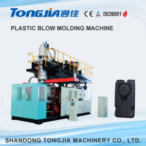 Plastic Pallet and Pontoon Thickness Controller PLC Automatic Blow Molding Machine pictures & photos