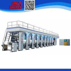 High Speed Printing Machine (QHSY-C8800/81100)