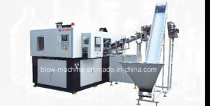 0.2L-20L 1-6 Cavities Pet Bottle Automatic Blowing Mold Machine with Ce pictures & photos