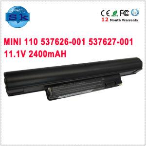 2400mAh New Battery for HP Mini 110 537626-001 537627-001