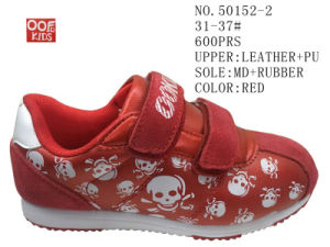 Two Color Kid Sport Shoes pictures & photos