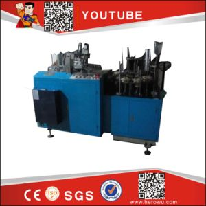 DS-D Paper Cup and Bowl Sleeve Making and Forming Machine (Double Wall Paper Cup Machine) pictures & photos