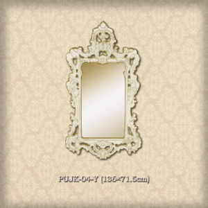 Decorative PU Mirror Frame Picture Frame pictures & photos
