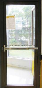 Aluminum Escape Door/Security Door/Aluminum Auto Door pictures & photos