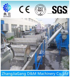 800kg/H Plastic Recycling Washing Line pictures & photos