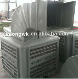 Floor Standing Air Conditioner pictures & photos