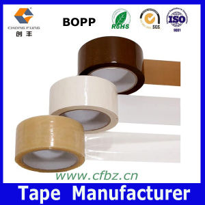 Clear and Brown /Yellow Packing Tape/Parcel Tape/ Adhesive Buff Tape