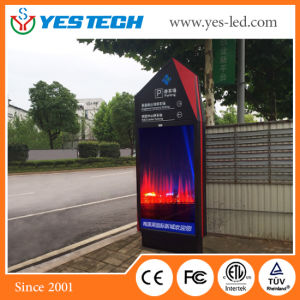P4, P5mm LED Advertising Banner Stand Poster Board pictures & photos
