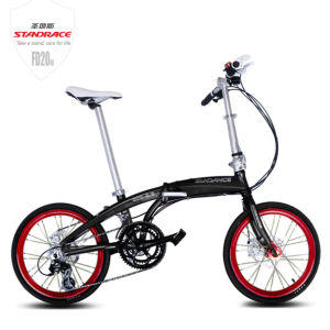 "Standrace 20"" Aluminum Alloy Disc Brake Folding Bicycle"