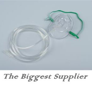 Disposable Medical Oxygen Nebulizer Mask pictures & photos