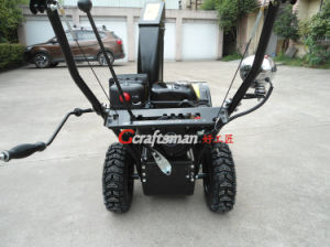9HP 270cc Compact Style Gasoline Power Snow Blower pictures & photos
