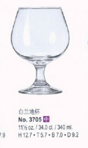 Lead-Free Crystal Wine Cup & Stemware (3708) pictures & photos