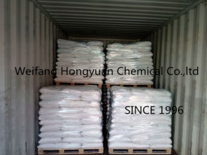 Calcium Chloride Ball for Ice Melting/Oil Drilling (74% 77%) pictures & photos