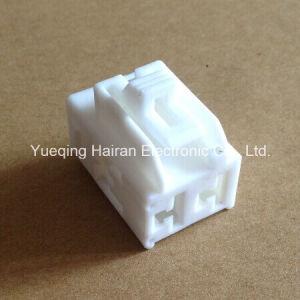 Yazaki Auto Plastic Connector Housing 7283-3020 pictures & photos
