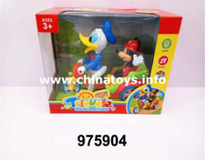 Hot Sale Toy B/O Pedicab with Music&Light (975904) pictures & photos