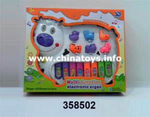 2017 Musical Instrument Toy, Plastic Musical Toy (358502) pictures & photos