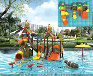 Popular Water Game for Children with Certificates (TY-71082) pictures & photos