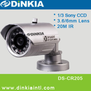 CCTV Weatherproof Outdoor IR Camera (DS-CR205)