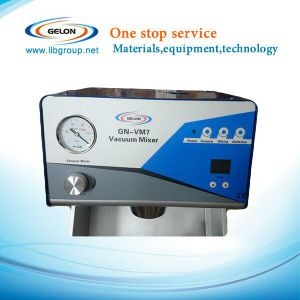 Vacuum Mixer Machine (150 / 500ml) with Vibration Stage & Two Containers pictures & photos