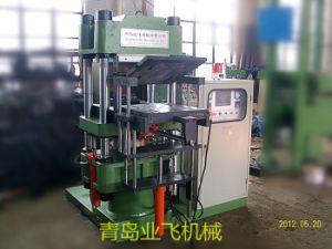 Rubber Vulcanizing Press Hydraulic Press Vulcanizer Machine pictures & photos
