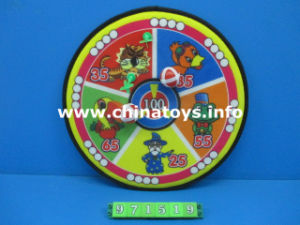 2017 Hot Selling Toys 28cm Target (971514) pictures & photos