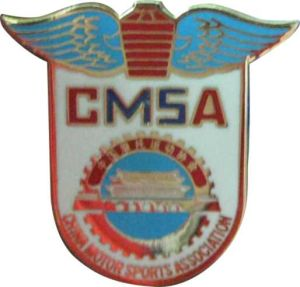 Metal Craft, Metal Badge