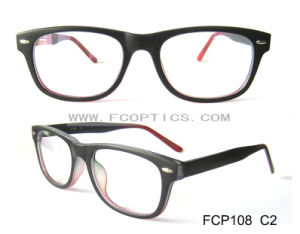 Gradient Color High Quality Injection Optical Frame pictures & photos