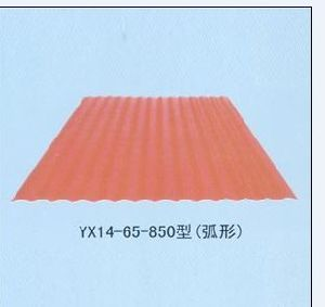 Best Selling Manufacturer Low Price Color Coated Steel Coil PPGI Roofing Sheet pictures & photos