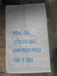 Potassium Alum Aik (SO4) 2.12H2O /Potassium Aluminium Sulfate Price/Potassium Aluminium Sulfate//Potash Alum pictures & photos