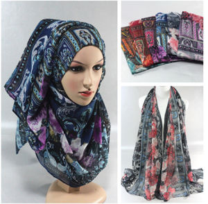 New Floral Patterns Design Hijab Amira Multi-Color Islamic Hijab Scarf