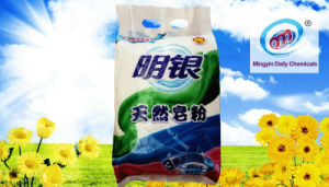 Bulk Enzyme Laundry Powder with High Foam-Myfs212 pictures & photos