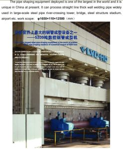 Export Wind Tower Pole pictures & photos