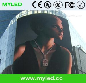 LED Curve Display, LED Curve Screen, LED Display Screen Outside. pictures & photos