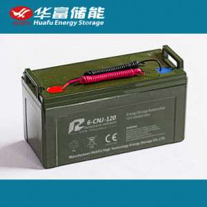 12V 120ah Rechargeable Battery for Solar Street Light pictures & photos
