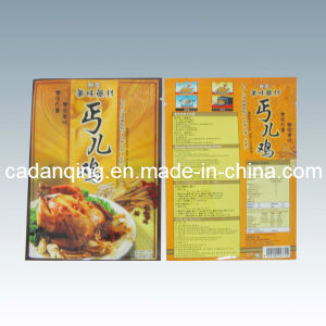 Plastic Food Bag, Three Sides Seal Packaging (DQ157) pictures & photos