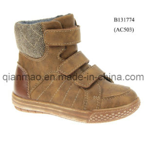 The Child Boys Casual Boots Shoes (B131774)